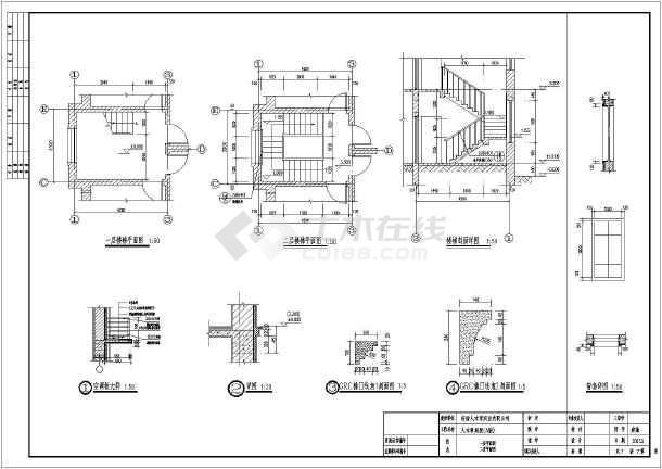 相关专题:两层钢结构设计图纸别墅建筑结构设计图纸建筑结构设计
