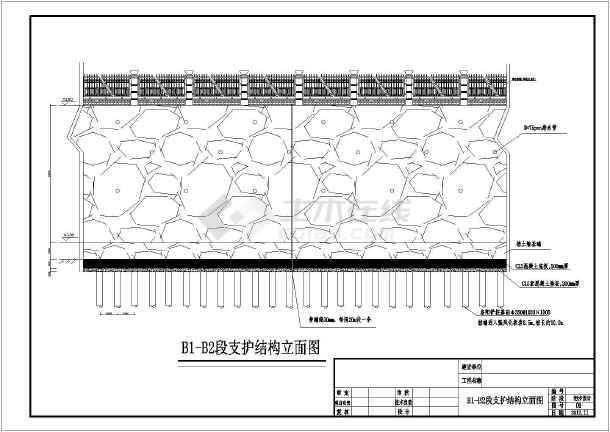 图重力式挡土墙设计图纸重力式挡墙施工重力式挡墙图