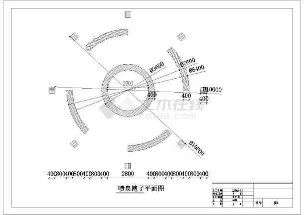 某小区景观及一个简单的圆形喷泉建筑设计图