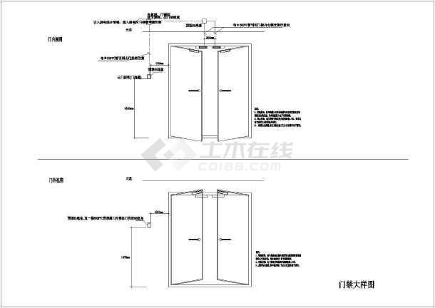 某商业建筑电气设计系统图-图2