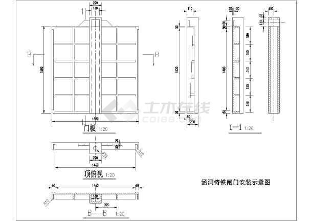 各种圆管桥涵标准做法图集施工图纸-图2