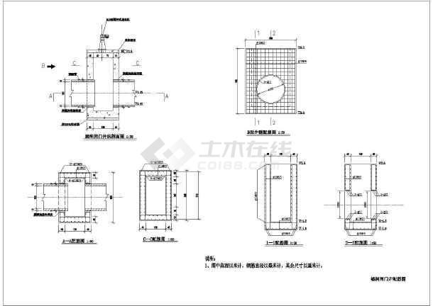 各种圆管桥涵标准做法图集施工图纸-图3