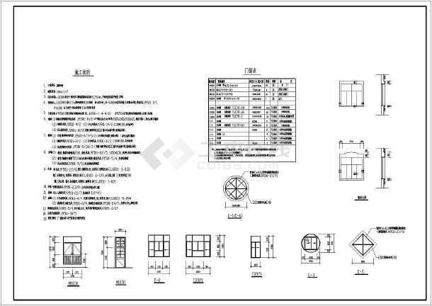 图纸 建筑结构图 框架结构图纸 框架结构教学楼 某五层框架教学楼平面