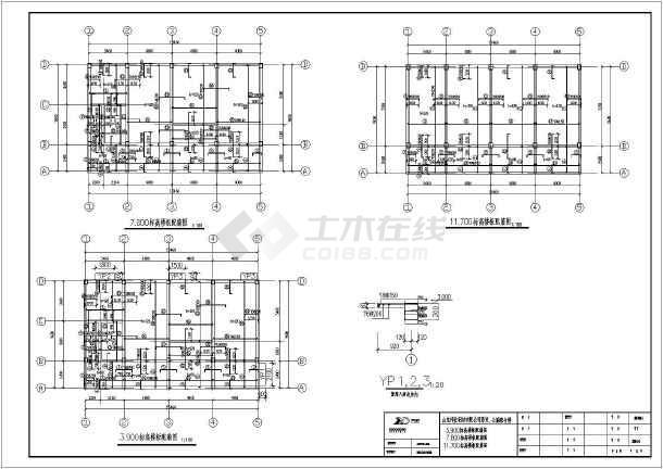 基础施工图•设计说明•板配筋图•框架结构•梁配筋