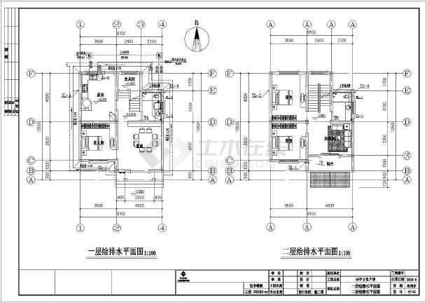 图纸合集全套建筑结构