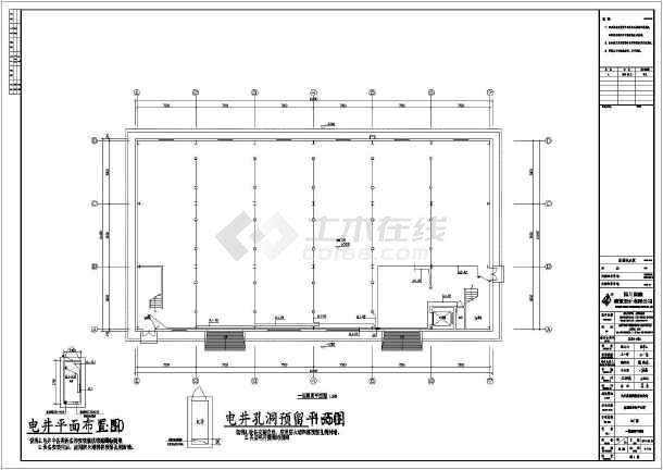 某地双层钢结构电气建筑结构设计施工图(含水厂房图纸中WB图片