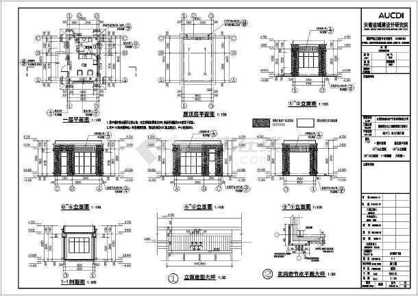 围墙大门设计图