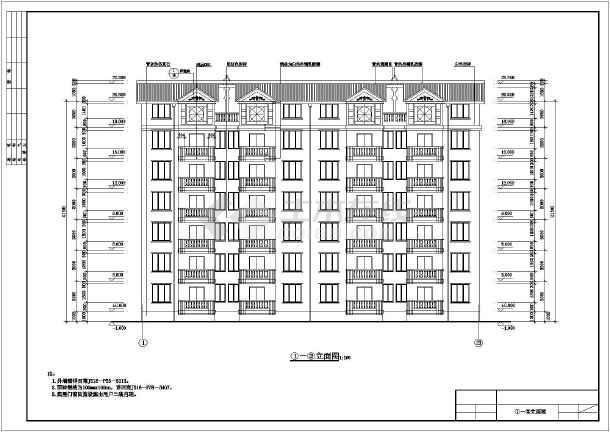小康型单元式多层住宅课程设计建筑施工图
