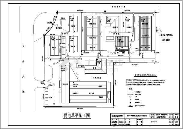 印刷厂弱电监控施工图(含设计说明)