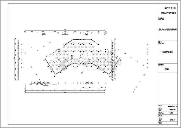 混凝土结构砌体结构课程设计