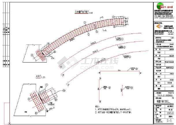 15.4米钢筋混凝土拱桥施工图_cad曲面上去cad把图纸下载弄到图形中怎么图片