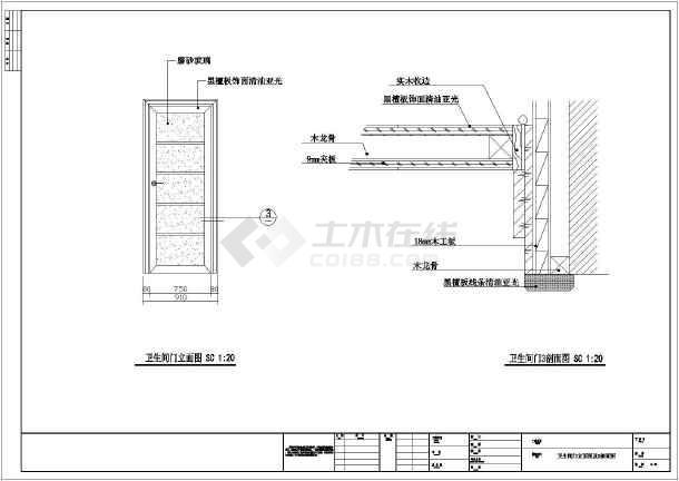 30平长方形公寓设计图展示