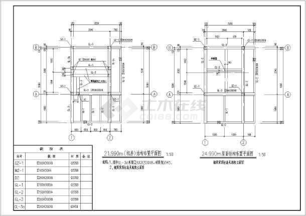 某建筑电梯钢结构井道结构cad施工图