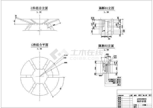 水库主坝放空洞闸房建筑结构cad施工平立面方案图