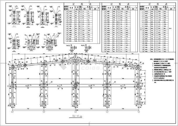 某局部二层轻钢厂房结构设计施工图纸