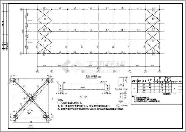 某地单层轻钢结构厂房结构设计施工图