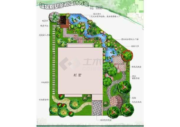 建筑景观设计方案