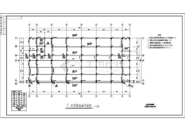 浙江某五层宾馆框架结构设计施工图,图纸包括结构设计总说明,桩位图片