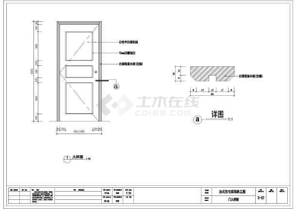 某地两层砖混结构双拼别墅室内装修设计施工图