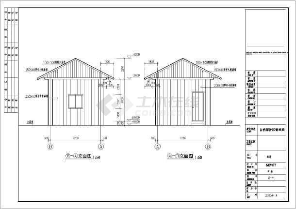 某自然保护区售票亭木结构工程设计施工图