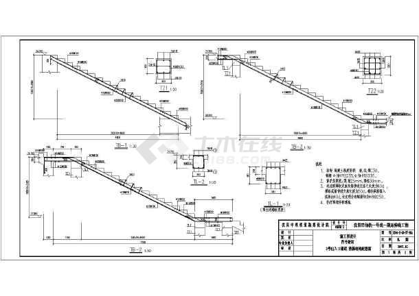 沈阳某结构地铁出入口车站通道施工图_cad图cad快速看图vio版破解图片