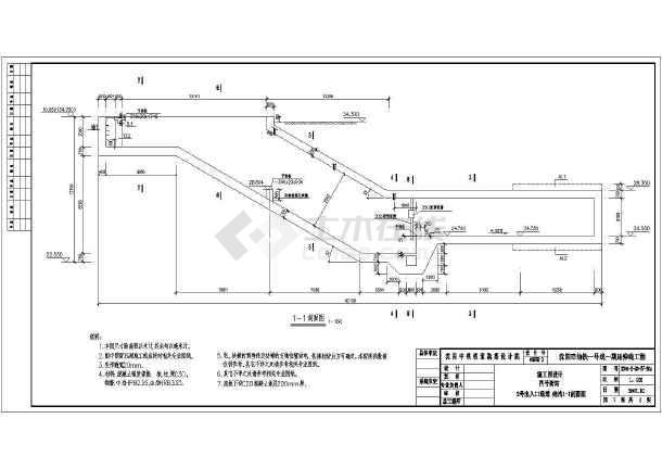 沈阳某通道手机出入口结构车站施工图_cad图cad地铁改图图片