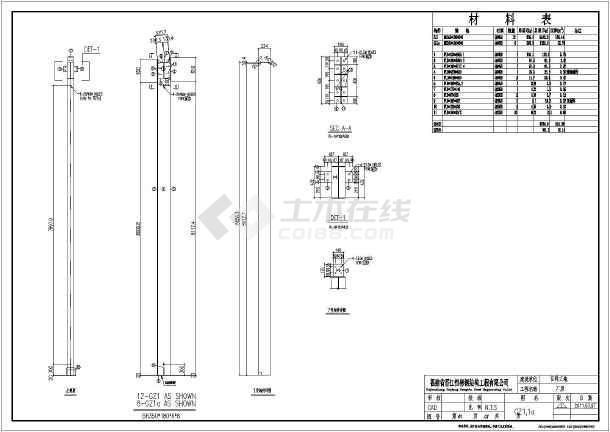 某地钢结构厂房拆图及装配施工图纸(无吊车)图片3