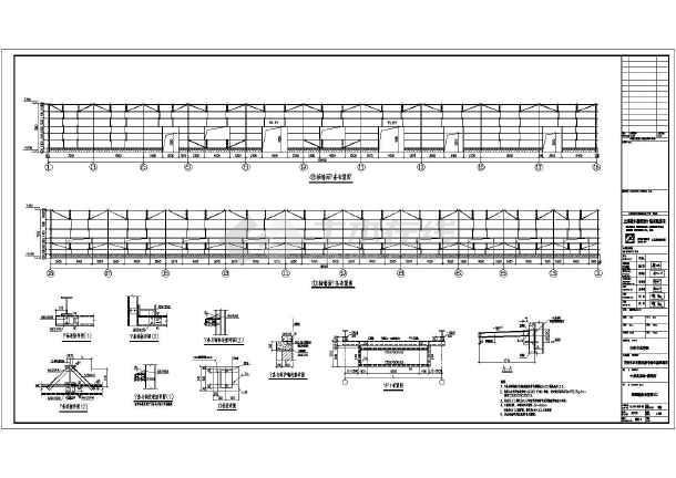 某地两层钢结构厂房结构设计施工图