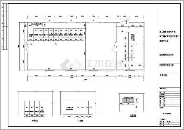 变压器容量630kVA的配电房整套频次设计图_origin2如何数据电气组绘制图片