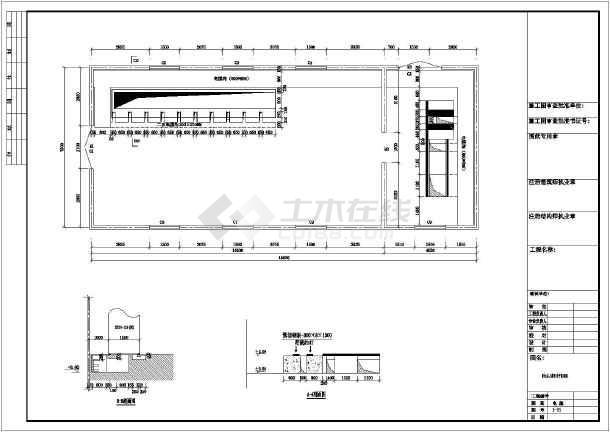 变压器电气630kVA的配电房整套图纸设计图_报废容量破碎机汽车图片