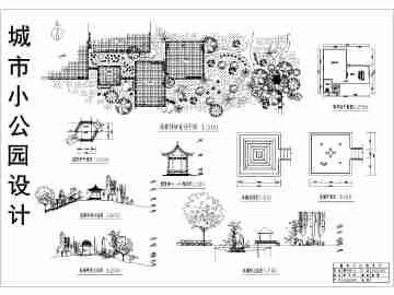 公园椅子设计图