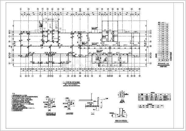 某小区住宅楼18层剪力墙结构施工图