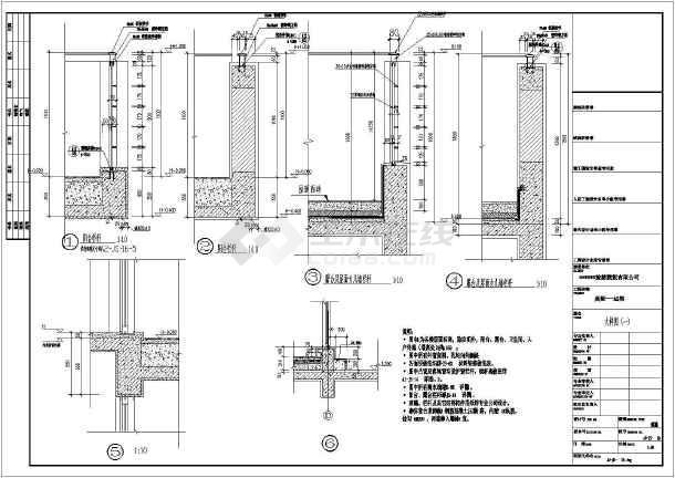 广东某健身度假村2层别墅剪力墙别墅框架名流建筑结构施工图-图2结构旅游(全套店武侯)怎么样图片
