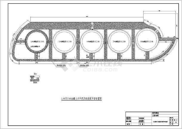 资阳市建区镇加油站图纸油库竣工图_cad平板印刷机全套图纸结构图片