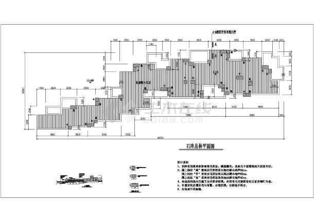 景观设计园建部分施工图素材图库(五)