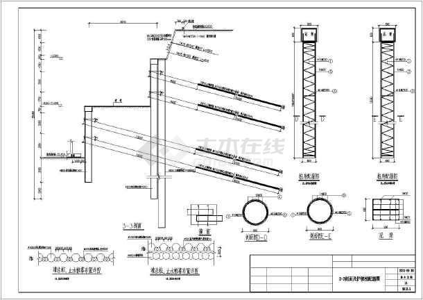 河南/河南某地下室基坑支护结构设计施工图/图1