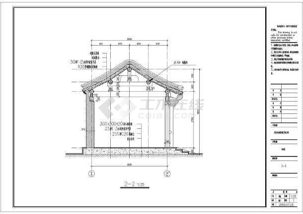 图纸 建筑图纸 古建筑设计 仿古建筑 标准型四合院cad建筑设计图,含