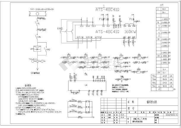 供水泵软启动二次原理接线图