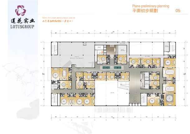 室内餐厅设计图