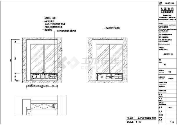 四居室室内装修设计施工图简介:  图纸包含了原始平面图,量房尺寸图