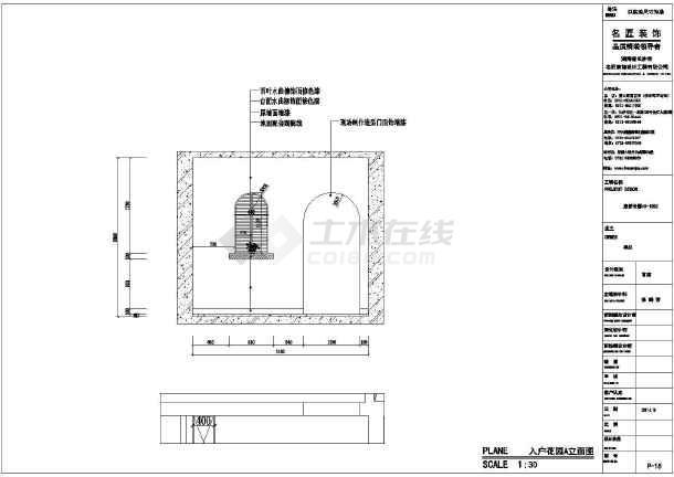 四居室室内装修设计施工图  简介:图纸包含了原始平面图,量房尺寸图