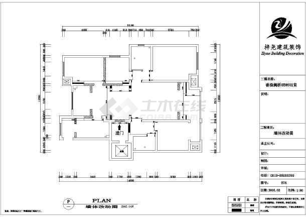 【常州】某中式家庭装修设计施工图纸_cad图图纸3诅咒之油巫师图片