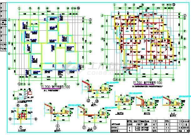 某高层住宅楼结构设计设计图(砖混结构)