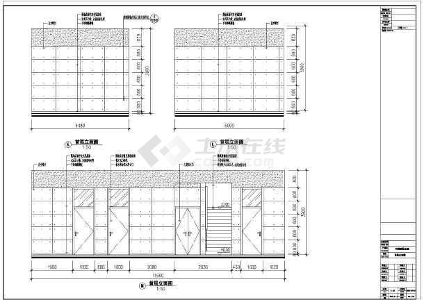 某售楼处装饰工程装修竣工图(共20张)-图3