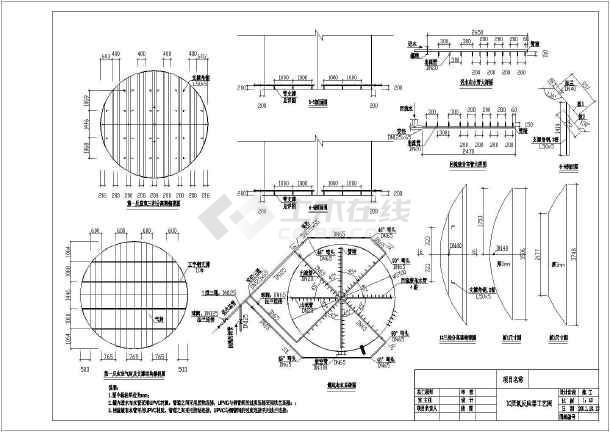油气水三相分离器结构图