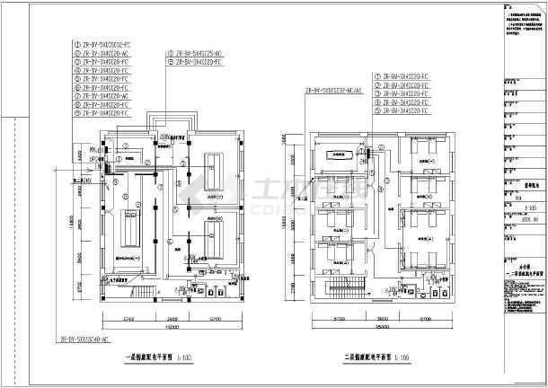 公共建筑其他公共建筑食堂v食堂施工图某电气小型楼梯职工,办公室室内设计单位底下铺什么图片