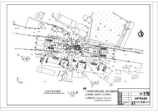 某城市水利工程4m宽水闸结构布置图