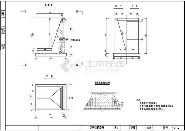 抽屉图纸CAD抽屉_图片导轨CAD图纸布局分享cad不框显示图导轨图片