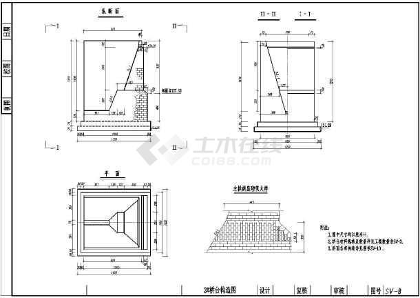 全长83米,上部结构为悬链线等截面板拱,下部结构为重力式桥墩,u型桥台