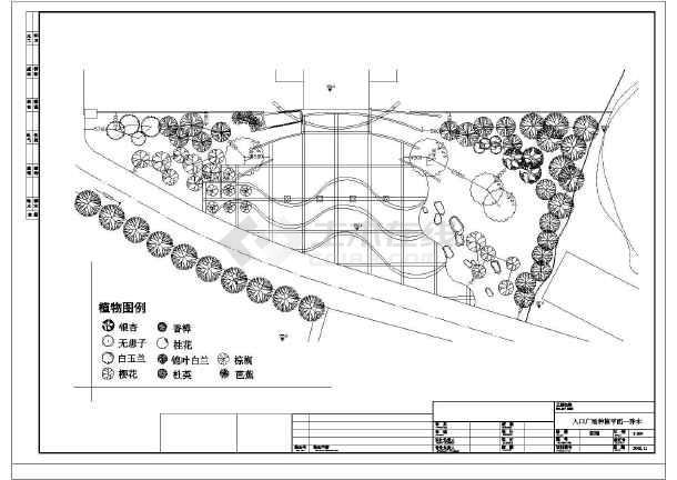 某小区局部节点景观规划设计施工图